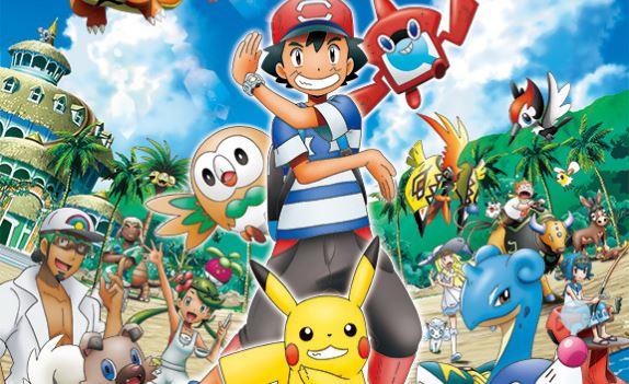 Pokémon: A série Sol e Lua Vol. 3