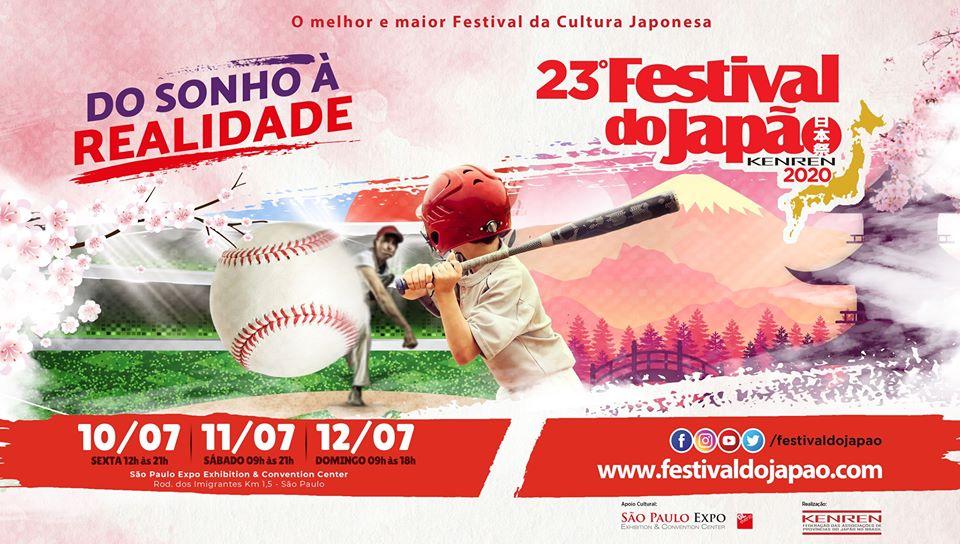 Festival do Japão 2020 – 23º Festival do Japão