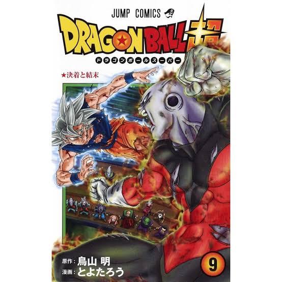 Dragon Ball Super Vol. 9 Lançamento de HQs em janeiro de 2020