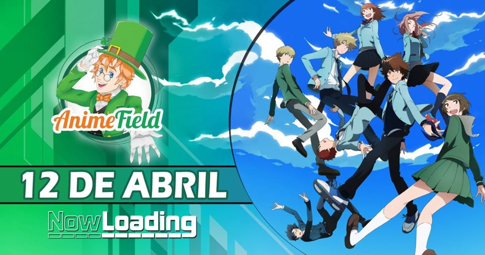 Anime Field