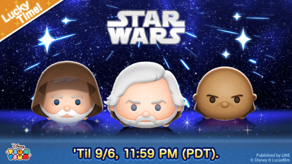 Evento de setembro do Tsum Tsum: Star Wars!