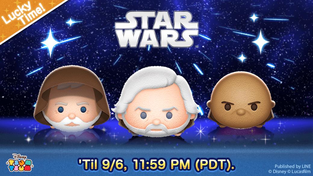 Evento de setembro do Tsum Tsum: Star Wars!