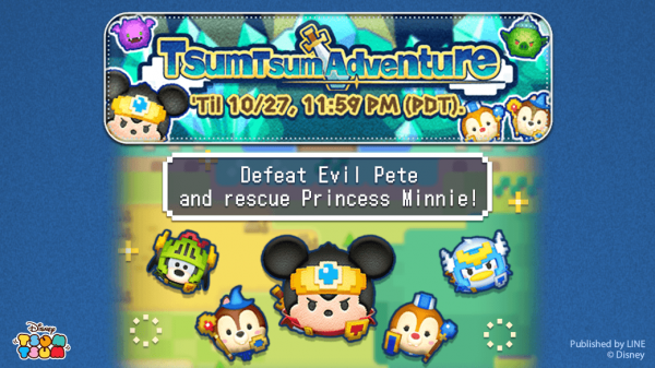 Evento de outubro do Tsum Tsum: Adventure!