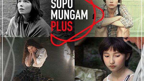 Supo Mungam Films