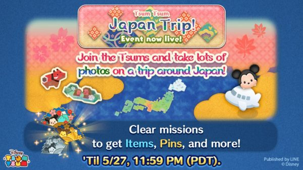 Evento de maio do Tsum Tsum: Viagem ao Japão!